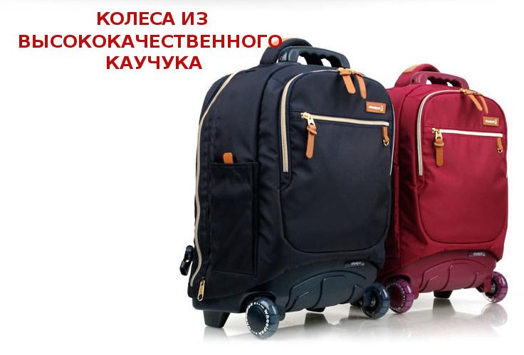 Школьный рюкзак на колесах - ранец Wheelpak Classic Wine - арт. WLP2200 (для 3-5 класса, 21 литр), - фото 15