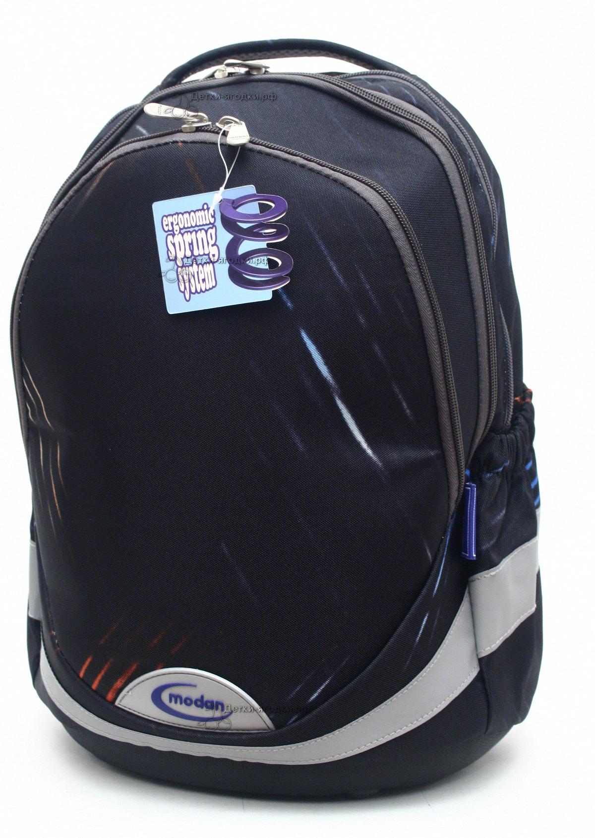 Школьный рюкзак - ранец Modan Generic II, - фото 1