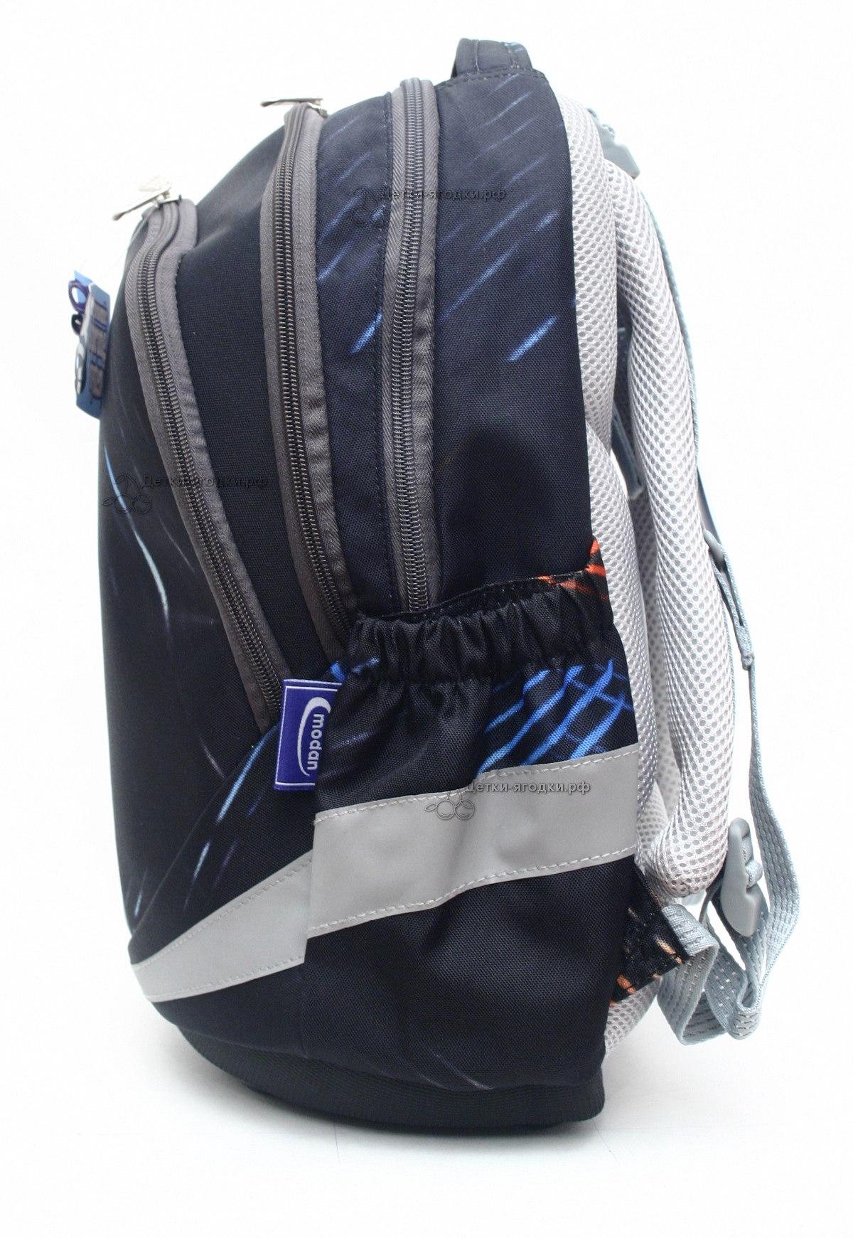 Школьный рюкзак - ранец Modan Generic II, - фото 2