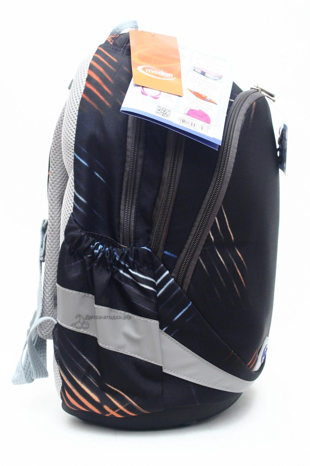 Школьный рюкзак - ранец Modan Generic II, - фото 3
